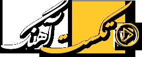 حارس مدیا  - بزرگترین وب سایت  دانلود مدیا