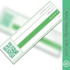 کد جعبه دانلود هایپرتمپ برای تمامی سایت ها و سرویس ها