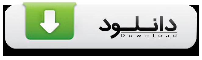 دانلود تحقیق مدیریت استراتژیک در صنعت توریسم