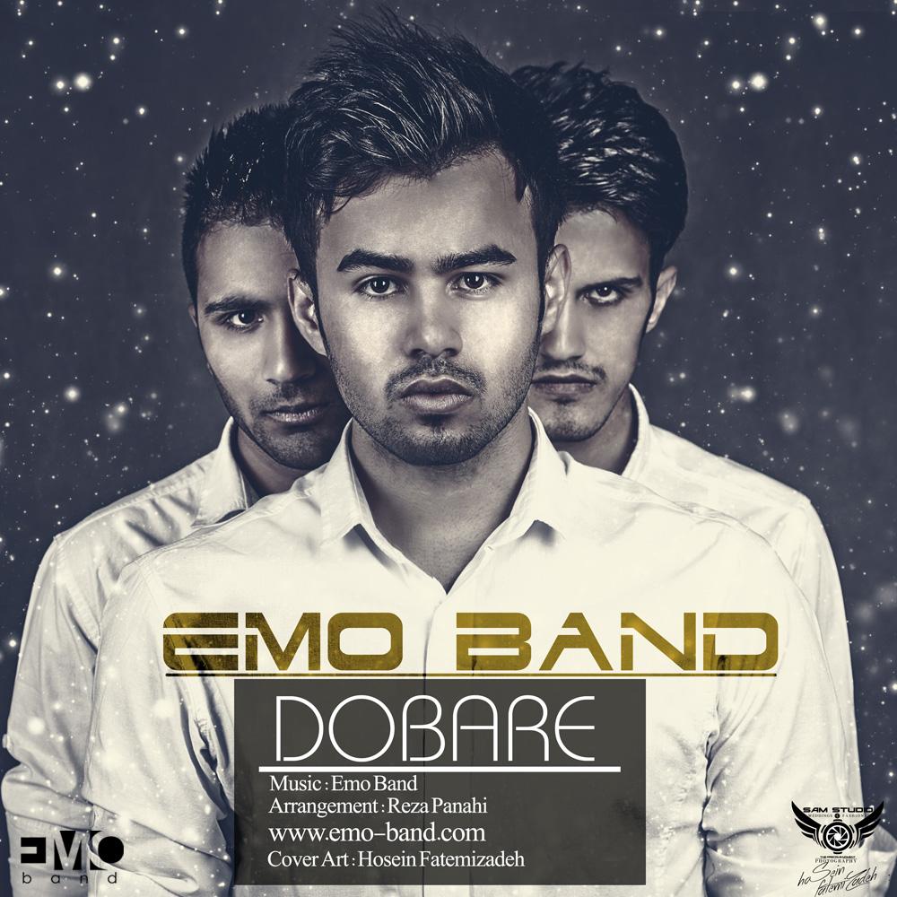 Emo Band – Sard Shodi