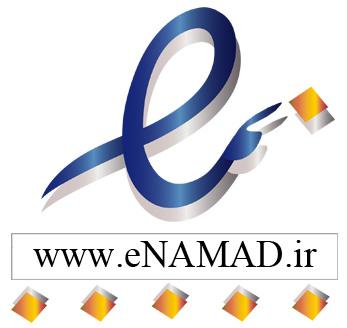 نماد اینترنتی