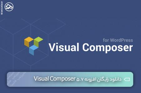 دانلود رایگان افزونه Visual Composer 5.7 وردپرس