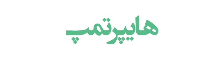 آموزش ساخت متن تشعشعی در فتوشاپ